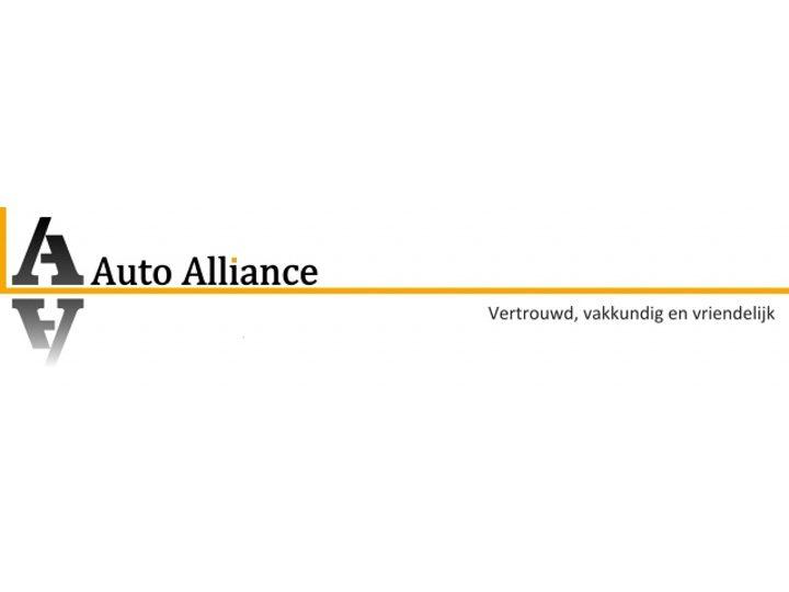 auto-alliance-bemmel-b-v-logo